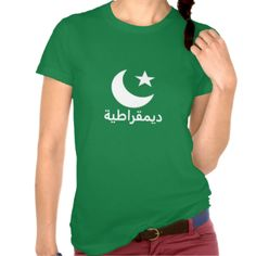 ديمقراطية Democracy in Arabic. Get this for a trendy and unique looks. It is a green t-shirt with a white moon and a star with the Democracy in Arabic under. #arabic #arabic-word #unique #different #foreign-word #moon #star #moon-and-star #democracy #democracy-in-arabic #unique-look #modern #modern-looks #different-appearance #modern-appearance #stylish-appearance #trendy-appearance
