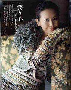 賀来千香子 - Google 検索 Fingerless Gloves, Arm Warmers, Japanese, Actresses, Sweaters, Beauty, Google, Fashion, Pictures
