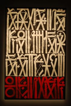 piece in the Retna show at the Old Dairy London.
