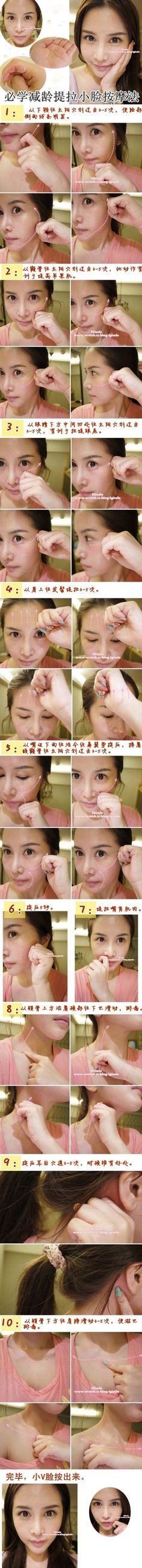 V shape face massage More Beauty & Personal Care - skin care face - http://amzn.to/2kVpuh4
