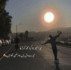Nice Poetry, Love Poetry Images, Soul Poetry, Poetry Pic, Love Romantic Poetry, Poetry Lines, Best Urdu Poetry Images, Poetry Feelings, Poetry Books