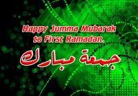 Ramadan Ka Pehla Jumma Mubarak Wishes Quotes 2015 In English Hindi Urdu First Jumma Mubarak wallpapers