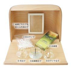 手元供養セット・ミニ仏壇祈りの手箱