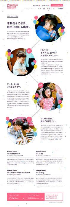 Site Design, Ad Design, Layout Design, Website Layout, Web Layout, Kids Sites, Corporate Event Design, Kids Web, Design Research