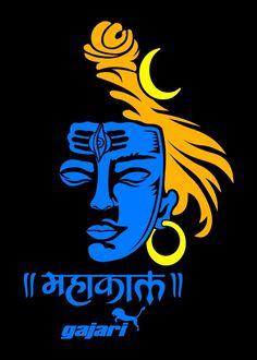 Shiva Parvati Images, Mahakal Shiva, Shiva Statue, Lord Shiva Hd Images, Shiva Lord Wallpapers, Orisha, Shankar Bhagwan, Shiva Angry, Shiva Sketch