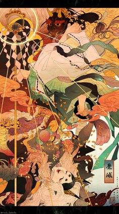 Twitter Japanese Art Prints, Japanese Artwork, Traditional Japanese Art, L5r, Samurai Art, Cyberpunk Art, Inspirational Artwork, Pretty Art, Illustrations And Posters