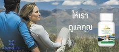 Xtend Life โททัลบาลานซ์ วิตามินรวม-แร่ธาตุ 68 ชนิด ปรับสมดุลและบำรุงร่ากาย บำรุงสุขภาพหัวใจ ผิวพรรณ การทำงานจองสมอง ตับ ลดอาการภูมิแพ้ #xtendlife #xtendlifethailand #vitamins #health #newzealand #healthyheart