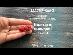 ПРОСТОЙ Мастер-класс / Помидор из полимерной глины / овощи из полимерной глины / Polymer clay - YouTube