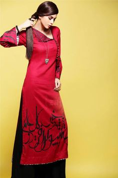 Zahra Ahmad's Long Tunic Dress Shirt Kameez in Silk Lawn with asymmetrical neckline & velvet buttons and Black Palazzo Pants Beat The Heat Summer 2013 Collection