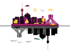 Tehran City Illustration designed by Tadeh Alexani. Happy New Year Typography, Teheran, Poster City, Travel Sketchbook, Iran Travel, Islamic Paintings, Tehran Iran, Skyline Art, Iranian Art