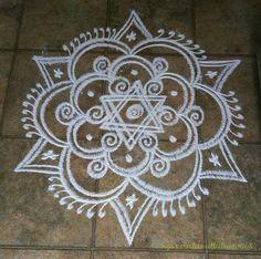 Simple Rangoli Kolam, Rangoli Borders, Rangoli Patterns, Rangoli Ideas, Kolam Rangoli, Rangoli With Dots, Padi Kolam, Rangoli Designs Flower, Rangoli Border Designs