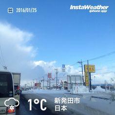 おはようございます! 雪で道路は渋滞しまくってます〜(汗