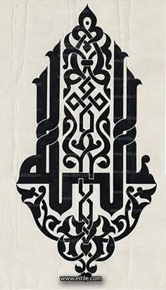 Art Discover Billedresultat for arabisk kunst Islamic Decor Islamic Wall Art Islamic Art Pattern Pattern Art Islamic Art Calligraphy Allah Calligraphy Islamic Paintings Turkish Art Arabic Art Arabic Calligraphy Design, Islamic Calligraphy, Calligraphy Alphabet, Islamic Art Pattern, Pattern Art, Motifs Islamiques, Art Arabe, Islamic Wall Art, Islamic Decor