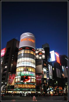 Ginza at Night Tokyo Japan