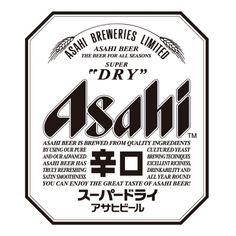 Asahi Super Dry (Japan)
