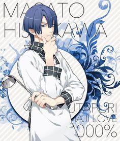 UtaPri :: Uta no Prince-Sama ~~ Masato Hijirikawa