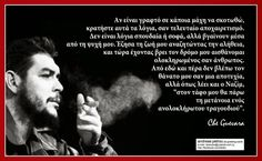 Cuba, Che Guevara, Spanish, Wisdom, English, Words, Quotes, Frases, Quotations
