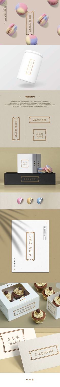 Editorial Design, Billboard, Place Cards, Banner, Packaging, Place Card Holders, Branding, Concept, Logos