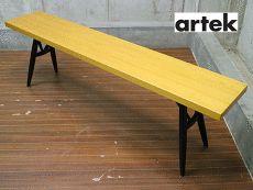短期展示品 artek アルテック PIRKKA BENCH ピルッカ ベンチ 10万  美品 希少 hh