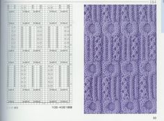 knitting pattern knitting pattern #51