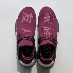 "Adidas NMD Hu ""Friends and Family"""