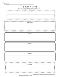 Grade Writing Lesson Plans - 30 Grade Writing Lesson Plans , Turkey Trouble Interactive Read Aloud Lesson Plans and Geometry Worksheets, 2nd Grade Math Worksheets, Fractions Worksheets, Grammar Worksheets, Printable Worksheets, Writing Prompts 2nd Grade, Writing Prompts Funny, Writing Prompts For Writers, Pre Writing