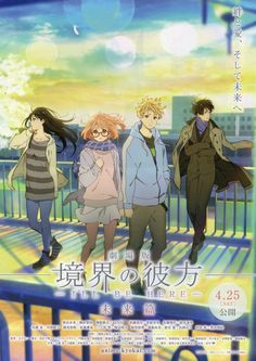 "Crunchyroll - VIDEO: 2nd Trailer for ""Beyond the Boundary"" Film Part 2"