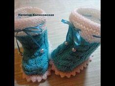 Knitting Socks, Baby Knitting, Crochet Baby, Knit Crochet, Knit Baby Dress, Bebe Baby, Baby Boots, Sock Shoes, Bibs