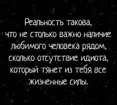 """:))))))) Цитаты хранят мудрость и вселят сердце. А самые лучшие работы <a href=""""https://www.livemaster.ru/"""">тут</a>"""