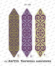 Bead Jewellery, Beaded Jewelry, Beaded Necklace, Jewlery, Loom Beading, Beading Patterns, Peyote Stitch, Cross Stitch, Willow Weaving