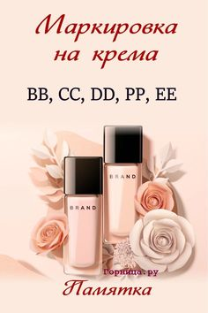 Makeup Revolution, Face And Body, Fitness Tips, Health And Beauty, Fit Women, Perfume Bottles, Blush, Hair Beauty, Make Up