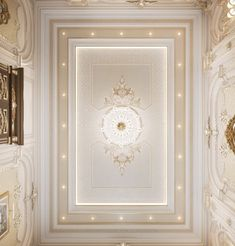 Enhance Your Senses With Luxury Home Decor Drawing Room Ceiling Design, Plaster Ceiling Design, Gypsum Ceiling Design, House Ceiling Design, Ceiling Design Living Room, Bedroom False Ceiling Design, False Ceiling Living Room, Ceiling Decor, Modern Exterior House Designs