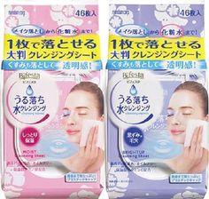 Mandom Bifesta Water Cleansing 46 Sheets 2 Types Brightup Moist Made In Japan !! #Mandom