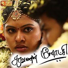 Saravanan Meenakshi– 19-10-2015 - http://g1movie.com/tamil-serials/saravanan-meenakshi-19-10-2015/