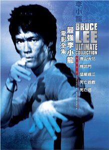 Bruce Lee Ultimate Collection (The Big Boss / Fist of Fury / Way of the Dragon / Game of Death / Game of Death II) (1979)