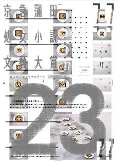 23 | #lettering #typography #design