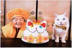 みさおおばあちゃん米寿、今日ばかりはふくまるもおめかし。