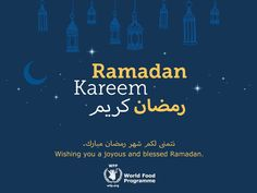 Ramadan Kareem to all those celebrating today. Peace and happiness! #http://Ramadan2017pic.twitter.com/ZGow6yT7TR