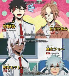 My Hero Academia Costume, Fanart, Anime Oc, My Vibe, Boku No Hero Academia, Tokyo, Characters, Hot, Anime Demon