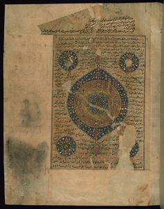 Illuminated Timurid copy of the Qur'an