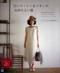 White Cotton & Linen Comfortable Dress Clothes - Japanese Sewing Pattern Book for Women Clothing - B1290