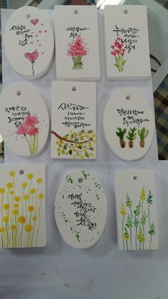 Wax Tablet, Plaster Crafts, Thank You Card Design, Bath Candles, Colorful Drawings, Brush Lettering, Chinese Painting, Name Cards, Flower Cards