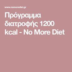 Πρόγραμμα διατροφής 1200 kcal - No More Diet Good To Know, Health Fitness, Diet, Beauty, Count, Gym, Skinny, Beleza, Skinny Fit