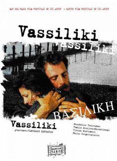 """1998- Mejor Actor: Paschalis Tsarouchas por """"Vassiliki""""                                                                         #FilmFest #MDQ #MardelPlata #Cine"""