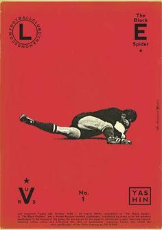 Yashin by Zoran Lucic Giclee Print 50x70 cm | 1/100 | 50e