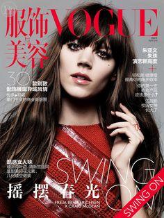 Фрея Беха для Vogue Китай, апрель 2015. - Далее: http://vikagreen.ru/freya-bexa-dlya-vogue-kitaj-aprel-2015/