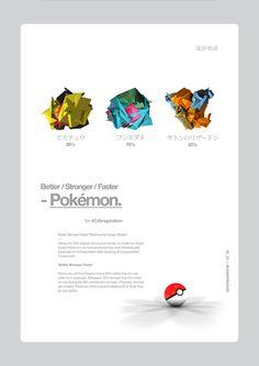 #Pokemon aesthetics by Design Shape