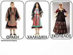 Chara, Kimono Top, Dresses With Sleeves, Long Sleeve, Tops, 25 March, Women, Greeks, Dance
