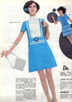 60s And 70s Fashion, Seventies Fashion, Vintage Fashion, 1960s Dresses, Vintage Dresses, Vintage Outfits, Evolution Of Fashion, Japanese Street Fashion, Fashion History