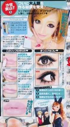 Gyaru Makeup Tutorials